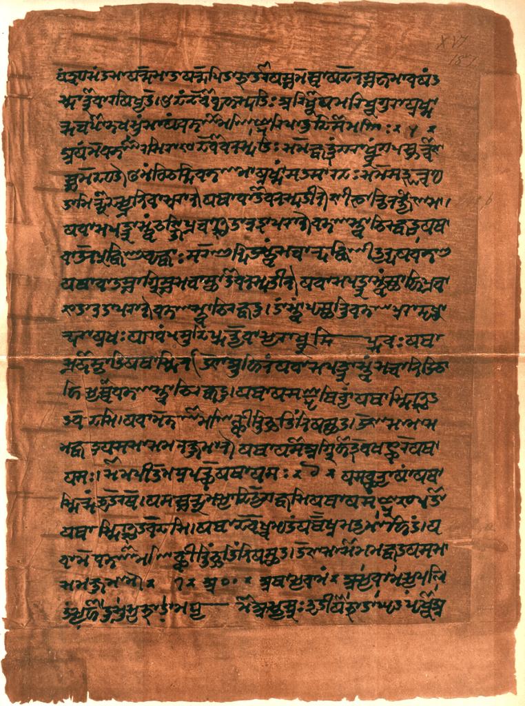 Rigveda Samhita, Veda Book 1 of 4